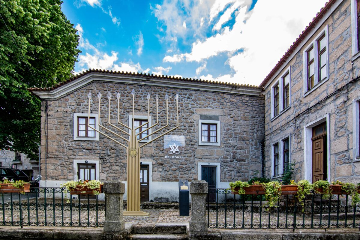 Museu Judaico de Belmonte (Castelo Branco)